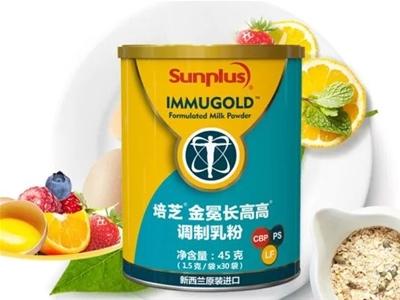 金冕长高高系列产品即将全渠道开售 赋予CBP初乳碱性蛋白更强势能