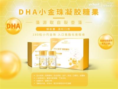 DHA小金珠全國招商  億超綠森林自裂壺藻品質保證