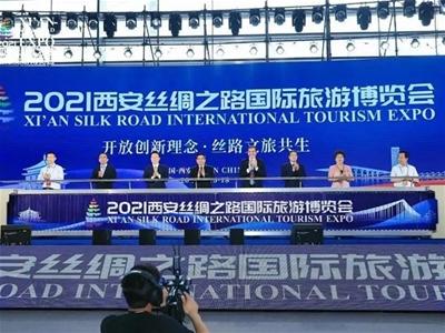 圣唐乳業精彩亮相2021西安絲路國際旅游博覽會