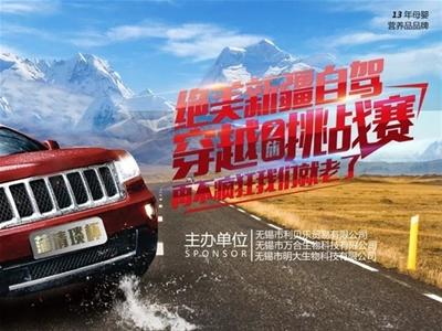 利貝樂穿越新疆之旅 領略維族風情 打卡火焰山!