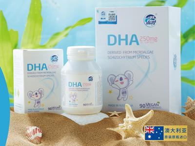 差異化DHA渠道優選  請認準澳樂乳