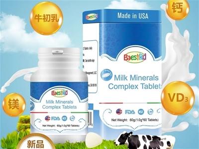 贝斯凯差异化钙剂补充升级 推出乳矿物盐复合片