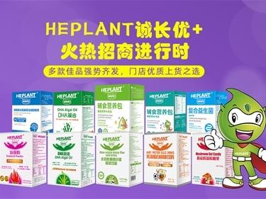 威海紫光營銷頁正式上線|聚焦誠長優+孕嬰童營養食品品牌 多維度呈現威海紫光高端品質