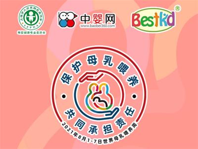 倡導母乳喂養丨貝斯凱乳糖酶+Bb-12:拉近乳糖不耐受寶寶與母乳的距離