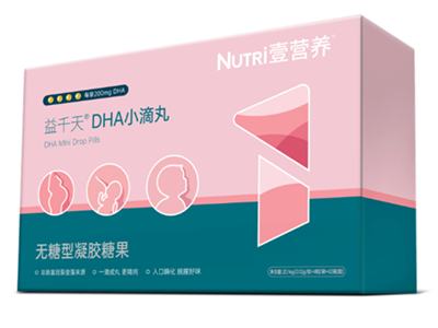 Nutri壹營養專業推出益千天DHA小滴丸,3大特色值得關注!