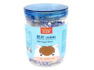 紐滋美牛奶味奶片,給孩子適當的營養補充