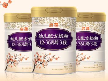 啟葆|挑選配方奶粉需要注意的方面