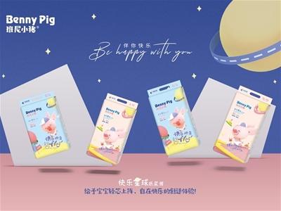 班尼小豬|高品質體驗,精致媽咪的放心之選