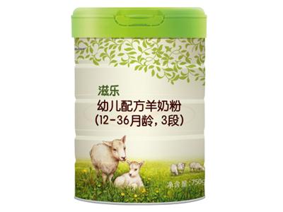 幼儿配方羊奶粉,滋乐用心追求好品质