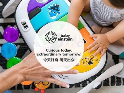 撬動國內兒童玩具消費市場,美國小小愛因斯坦玩具,帶你玩轉親子時光