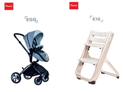 Pouch再添新品 携全新科技保护孩子舒适出行