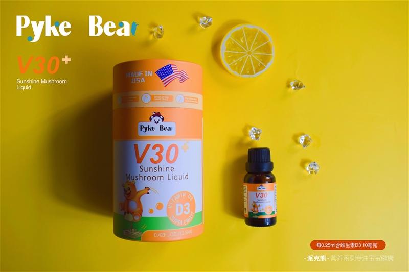 派克熊V30陽光蘑菇飲液(D3)