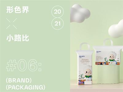 纸尿裤包装成品牌竞争力|如何精准拥抱未来消费市场?形色界为您打造出属于自己的品牌特色