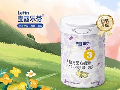 百年乳企品质丨麦蔻乐芬:源自幸福芬兰的纯净营养