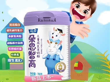 朵恩智高儿童成长羊奶粉全新上市 产品力&品牌力双重加码