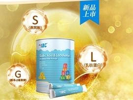 規范化貼合含量保準 艾貝斯SLG乳鐵蛋白用品質說話