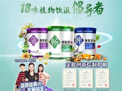 渠道喜欢的营养品品牌:利贝乐4项优点打造差异化