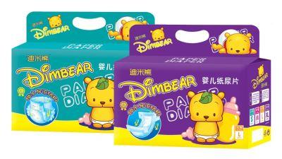 迪米熊纸尿用品