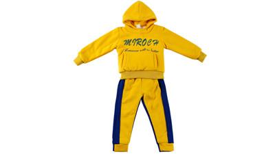 米樂橙幼兒園冬季園服