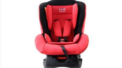 天才宝贝0+组安全座椅