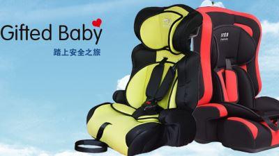 天才宝贝0+1组儿童安全座椅