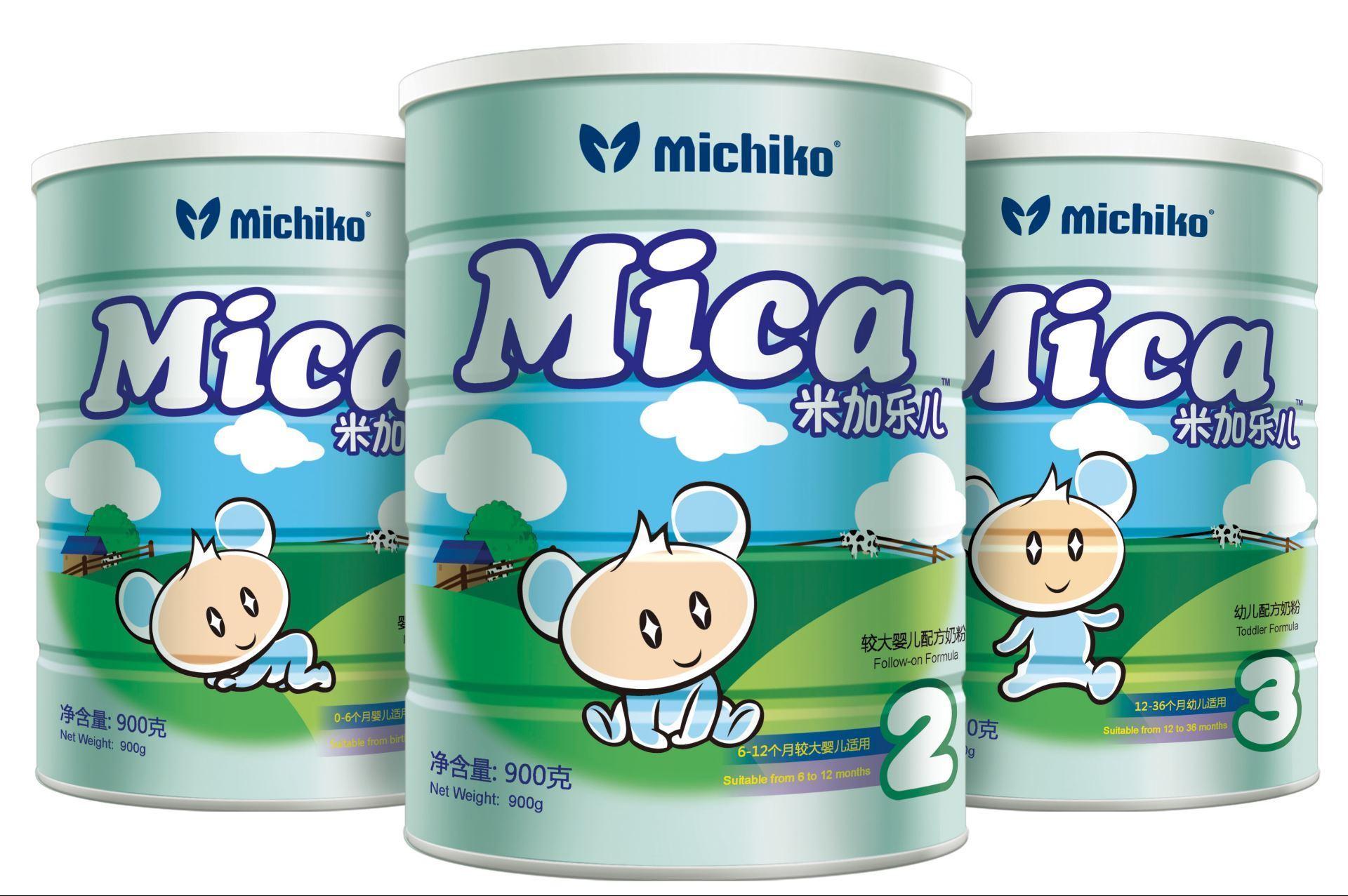 澳洲Mica米加乐儿系列