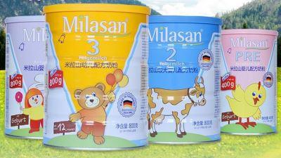 米拉山婴儿配方奶粉