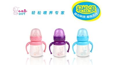 小不点安全硅胶奶瓶