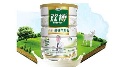 欢恩宝成人配方羊奶粉