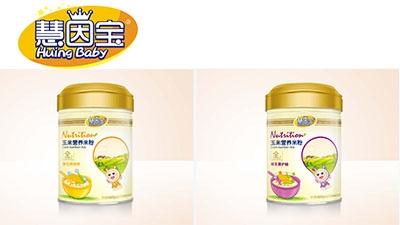 慧因宝玉米营养米粉系列