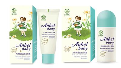 安貝兒嬰幼兒護膚潤膚用品系列
