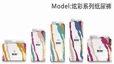 BEABA炫彩系列纸尿裤