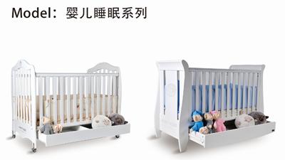 SPIRIT KIDS婴儿床