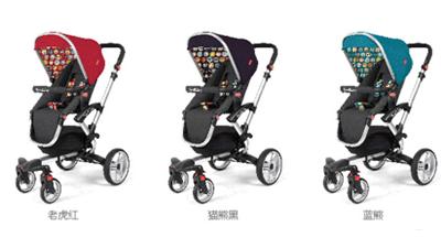 法米多婴幼儿手推车系列