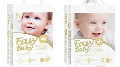 EasyBaby依姿宝宝纸尿裤系列