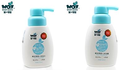 第一孕婴婴儿洗发沐浴系列