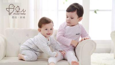 卓儿婴幼压根连半个其他人影也没看到儿内衣