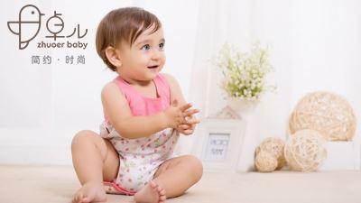 卓兒嬰童內衣服飾