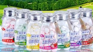 知合堂丨维C无糖清爽含片