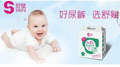 舒赋婴儿全方位纸尿裤系列
