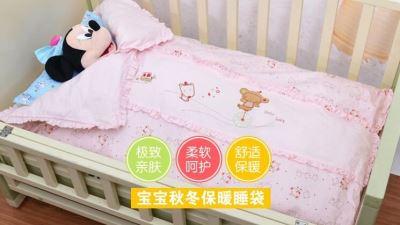 蓓親嬰童睡袋系列