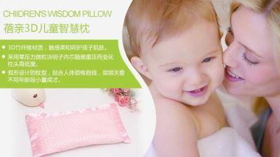 蓓親嬰兒枕系列