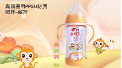 金成长ppsu奶瓶