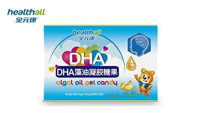 全元DHA系列