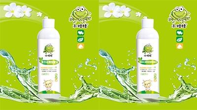 小蛙娃泡澡营养浴系列