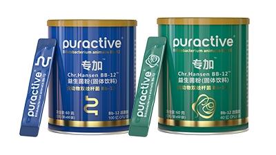puractive专加益生菌