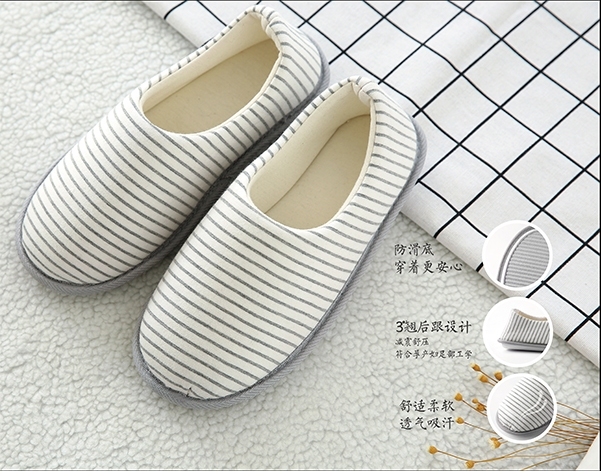 孕之彩产后月子鞋