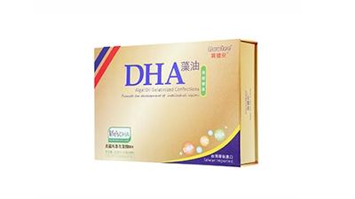 宝体安DHA系列