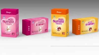 瑞普斯孕妇营养品