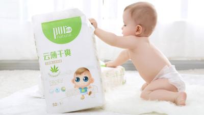 PurNatural丨欣龙汉麻婴幼儿纸尿裤系列